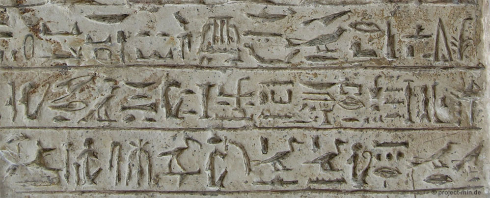 Inscription of Tamerit